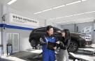 현대자동차, '보증 연장 상품' 판매 개시