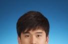 신입공무원 '매독' 검사