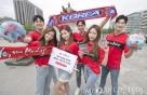 KT-붉은악마, 광화문·시청광장서 월드컵 거리 응원