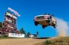 현대차 WRC 이탈리아 랠리서 우승..종합 1위 유지