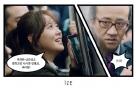 미스 함무라비│② '미스 함무라비'가 부당한 일에 대처하는 법