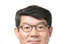기재부 국장이 된 28년차 '한은맨'