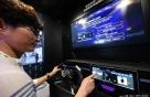 기아차, 텐센트와 손잡고 중국 전용 차량 인포테인먼트 공개