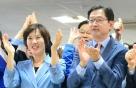 개표율 4% 기준, 김경수 44% vs 김태호 52%