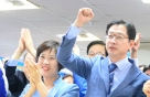 '2018 김경수', '2014 홍준표'도 이겼다