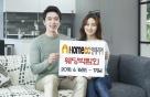 KCC, 홈씨씨인테리어 인천점서 첫 웨딩박람회