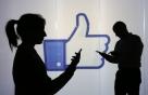 페이스북 '안구추적' 기술, 또 데이터수집 논란?