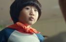 경동나비엔, '2018 에피어워드 코리아' 2개 부문 수상