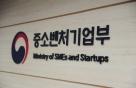 중기부, 군포·대구에 '소공인 특화지원센터' 설치