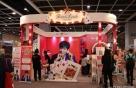 그랜드코리아레저, 국제여행박람회 'ITE 홍콩 2018 ' 참가