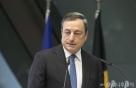 ECB, 올해말 양적완화 종료...제로 기준금리 유지