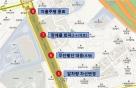 강남 영동대로서 '자율주행차 시승행사' 개최