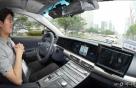 [사진]자율주행차 체험하는 시민