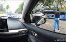 [사진]자율주행차 국민체감행사 '무단횡단 상황도 안전하게'