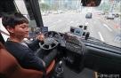 [사진]영동대로 달리는 자율주행버스