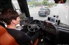 [사진]방해차량 피하는 자율주행버스