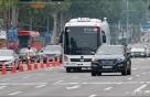 [사진]방해차량 대응하는 자율주행버스