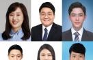 정치직업 청년취업 바늘구멍 뚫은 '20대 정치신인들'
