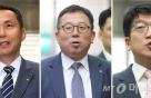 """""""5G 주파수 양보없다""""…오늘 3.5㎓ 대역 2일차 경매"""