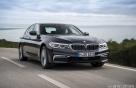 BMW, '520i 럭셔리' 사전계약 실시…가격 6390만원