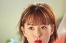 """'윰블리' 정유미, 상큼한 미모…""""통통 튀는 립 컬러"""""""