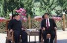 김정은 전격 3차 방중, 비핵화 협상 영향은