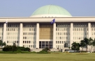 [오늘의 국회토론회-20일]포스코 CEO 선출,국회도 관심사