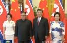 다시 중국 찾은 김정은…북중 정상 '밀월 과시'