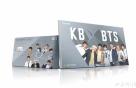 국민銀, BTS 적금·체크카드 연말까지 판매