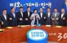 """장하성 """"집권 2년차, 소상공인·자영업자·저소득층 정책 주력"""""""