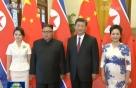 北 매체, 김정은 방중 크게 보도 북중 관계 과시
