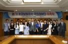 예보, 업무 개선에 국민 참여 '예보 국민참여단' 위촉