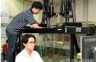 KRISS-GIST 공동 연구진,  '수중 스텔스' 핵심물질 개발