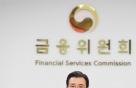 '분식회계 의혹' 삼성바이오-금감원 공방 일단락