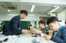 """""""현대모비스 직원들이 1일 과학 선생님으로""""…주니어 공학교실 개최"""