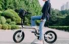 자전거 분실·도난 걱정 끝…KT, IoT 전기자전거 출시
