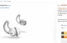 보스, '수면 전용' 이어폰 판매한다