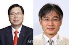 '2018 대한민국최고과학기술인상'에 박진수 부회장·강봉균 교수