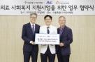 """""""어린이 환자 가족에 힘을""""…한국P&G, 어린이병원과 MOU"""