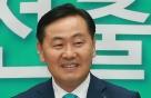 """김관영 """"유승민·안철수 일선후퇴가 당화합…여당에 손내밀 것"""""""