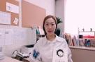 수성대 이소영 교수, 유아교육 분야 유일 우수학술도서 선정