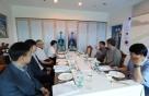 한림성심대, LINC+사업 활성화 위한 운영위원회 조직