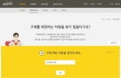 KB캐피탈, 중고차 거래 플랫폼 'KB차차차 2.0' 서비스 개시