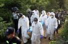 강진서 발견된 시신 DNA, 실종 여고생으로 확인