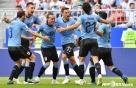 [월드컵] '압도적 경기력' 우루과이, 러시아에 2-0 앞선 채 전반 마무리