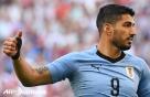 [월드컵] '수아레즈 골' 우루과이, 러시아에 1-0 리드(전반 진행)