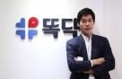 """""""진료비 결제~보험 청구…헬스케어 O2O 플랫폼 도약"""""""
