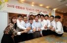 김형 대우건설 사장, 실무직원들과 '치맥 소통'