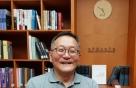 """""""북한 경제개방시 부작용 최소화하려면 북한 금융 연구해야"""""""