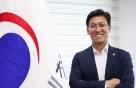 """김영문 관세청장 """"대기업 비자금 조성, 무역 활용할 가능성 높다"""""""